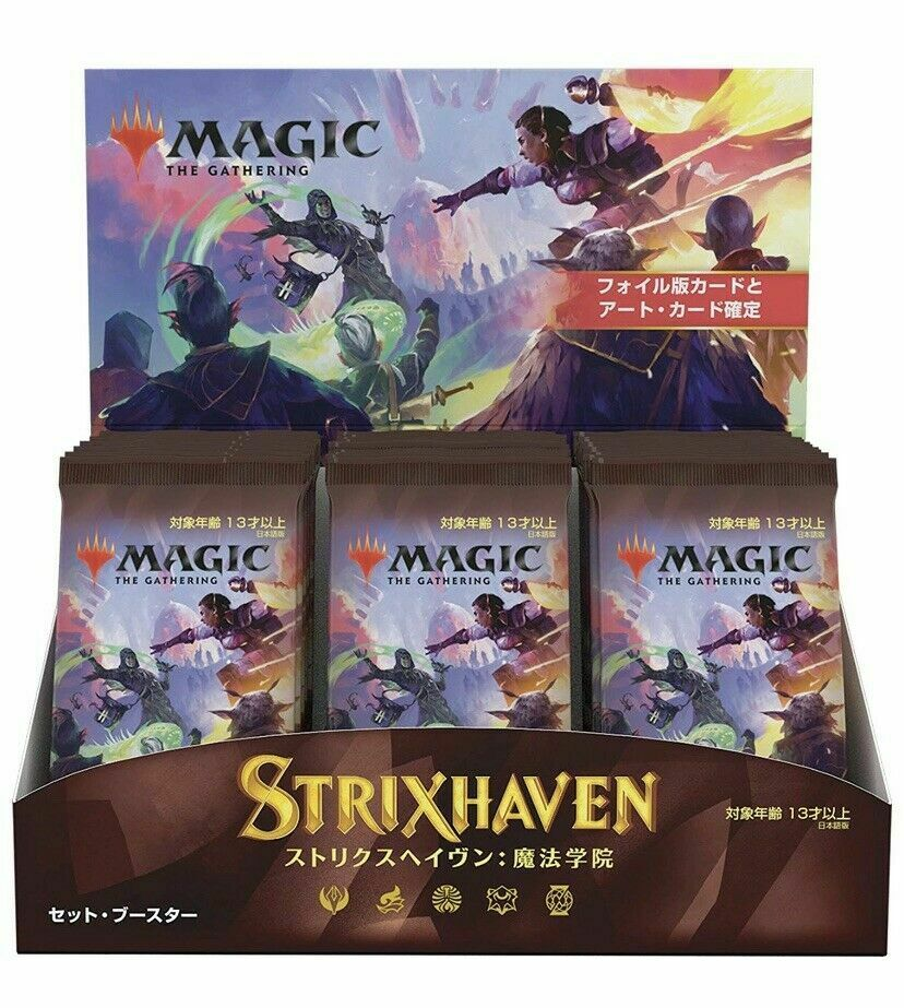 MTG Strixhaven School of Mages Japanese Set Booster Box
